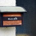 大きい郵便ポスト