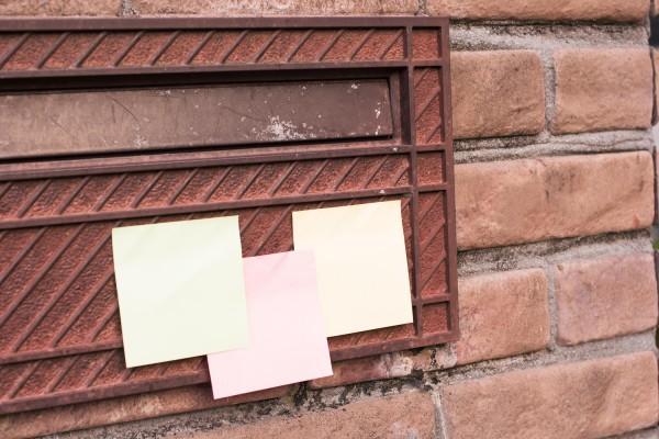 塀に埋め込みポスト