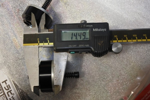 PDバルブ フォークカラー 切断加工