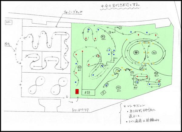 トライジムカーナ 第3戦 コース図 2016