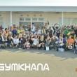 トライジムカーナ 2017 第2戦 坂出 香川