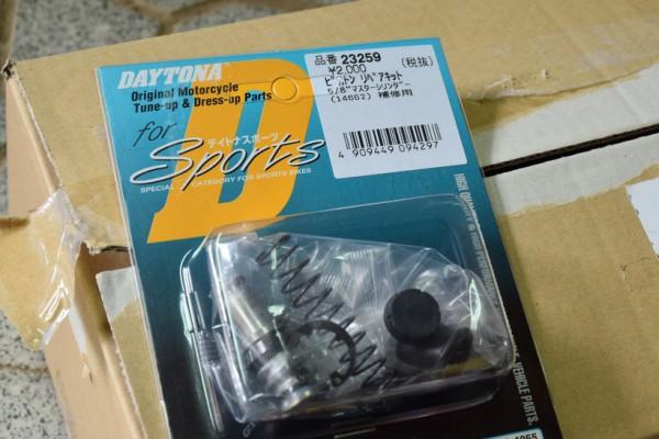 CBR400RR ホンダ レストア ブレーキマスター ピストン