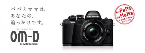 OMD EM10 Mark3 オリンパス 画質 比較