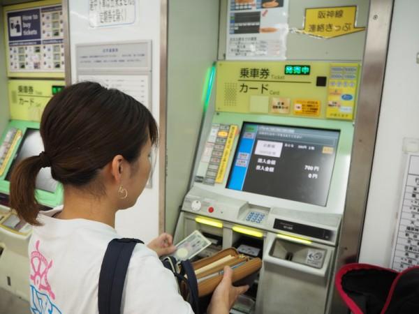 大阪 電車 旅行 LIVE