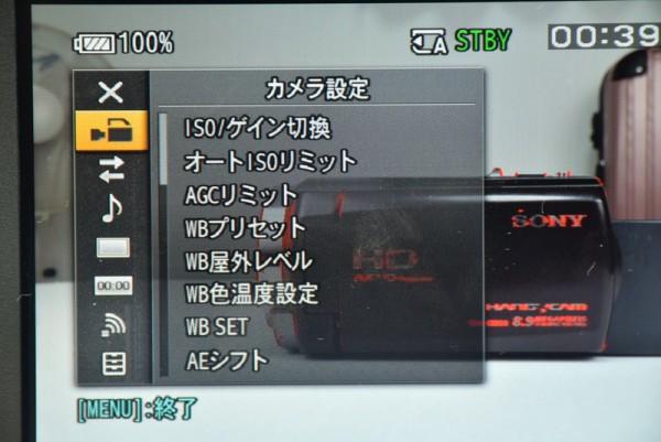 AX700 ビデオカメラ