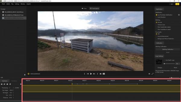 キーフレーム insta360スタジオ カメラ 編集