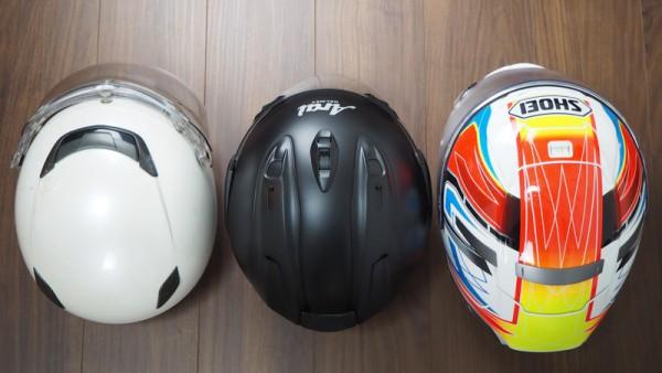 ヘルメット 比較