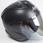 アライVZ-RAMインプレ!ヘルメットの大きさ比較とミラーシールド