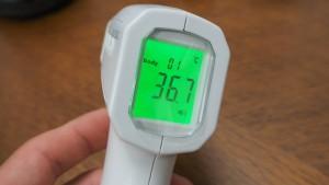 非接触 体温計 電子 ガンタイプ