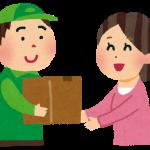 郵便局の「非対面配達」って大丈夫?コロナ対策で書留や荷物の取り扱い、再配達の変更について