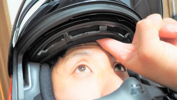 ヘルメット フィッティング