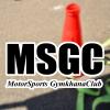 MSGCジムカーナ練習会の日程(2020)準備物&利用方法の紹介!バイク初心者でもツーリングに役立つテクニックが身につく